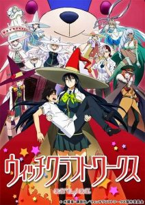 Witch Craft Works Sub Indo Batch Eps 1-12 Lengkap