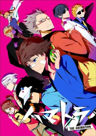 Hamatora The Animation Sub Indo Batch Eps 1-12 Lengkap