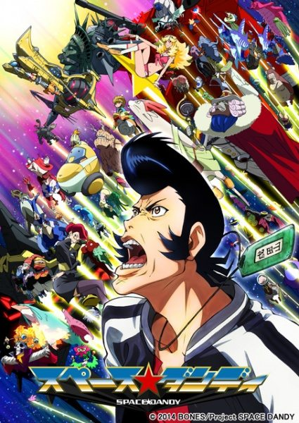 Space Dandy Season 1