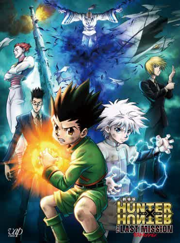 Hunter x Hunter The Last Mission