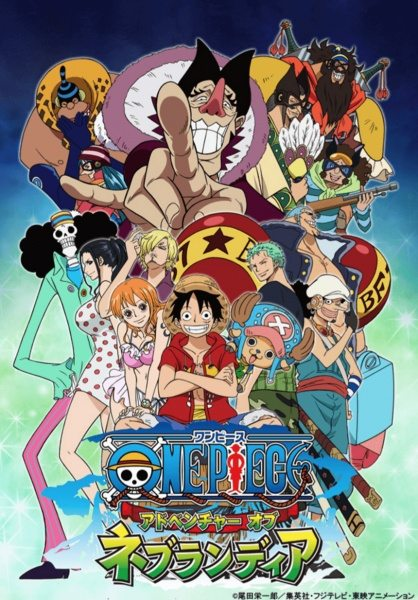 One Piece Adventure of Nebulandia