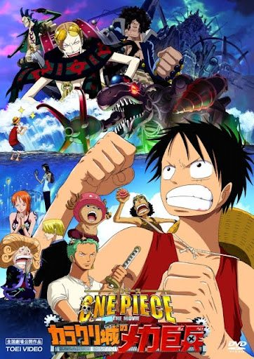 one piece movie 7