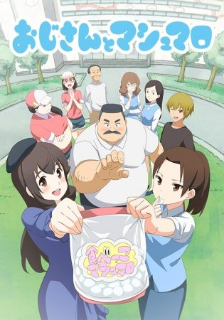 Ojisan to Marshmallow Sub Indo Episode 1-12 Lengkap
