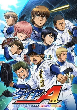 Diamond no Ace Season 2 Sub Indo Episode 1-12 Lengkap