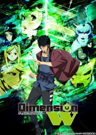 Dimension W Sub Indo Episode 1-12 Lengkap