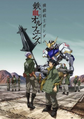 Mobile Suit Gundam: Iron-Blooded Orphans Sub Indo Episode 1-25 Lengkap