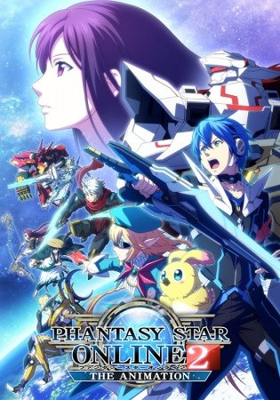 Phantasy Star Online 2 The Animation Sub Indo Episode 1-12 Lengkap