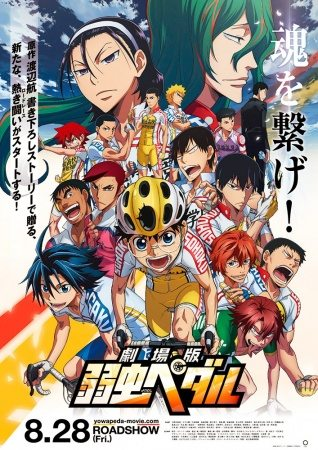 Yowamushi Pedal Movie Sub Indo Lengkap