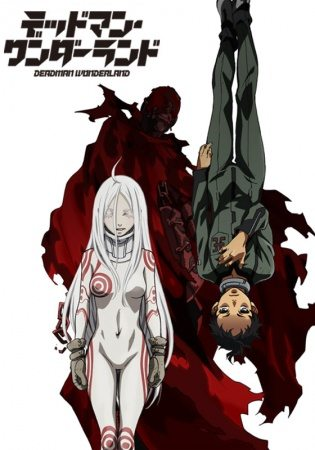 Deadman Wonderland Sub Indo Episode 1-12 Lengkap