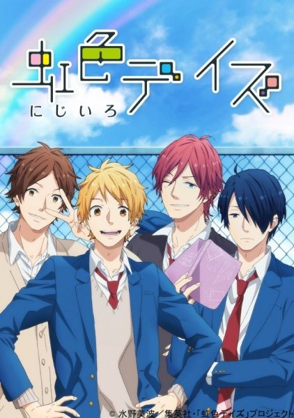 Nijiiro Days Sub Indo Batch Eps 1-24 Lengkap