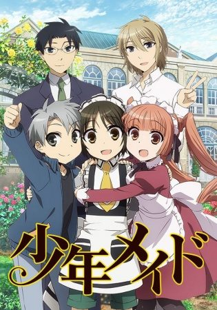 Shounen Maid Sub Indo Batch Eps 1-12 Lengkap
