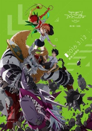 Digimon Adventure tri 2 Ketsui BD Sub Indo Batch Lengkap