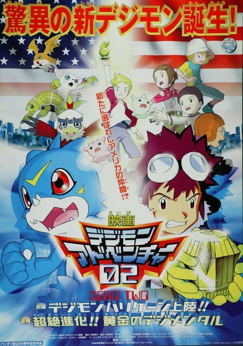 Digimon Movie 1-9 Sub Indo Batch Lengkap