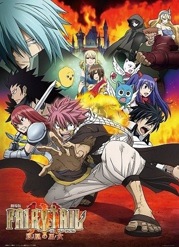 Fairy Tail Movie 1 Houou no Miko Sub Indao Batch Lengkap