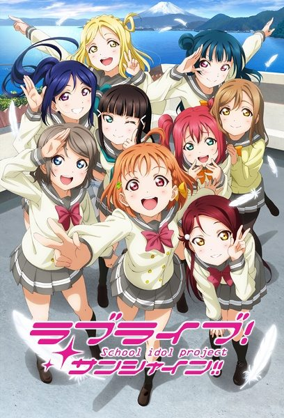 Love Live Sunshine Sub Indo Batch Eps 1-13 Lengkap
