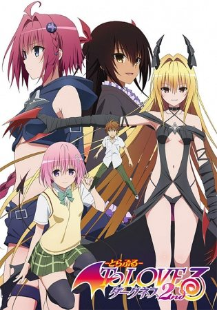 To LOVE-Ru Darkness 2nd BD Sub Indo Batch Eps 1-12 Lengkap