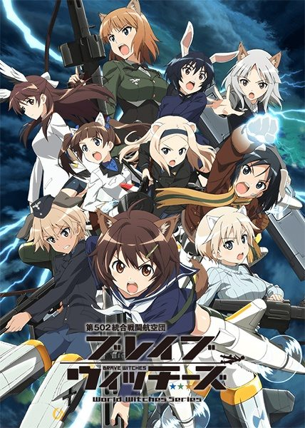 Brave Witches Sub Indo Batch Eps 1-13 Lengkap