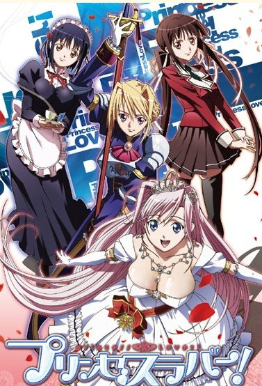 Princess Lover Sub Indo Batch Eps 1-12 Lengkap