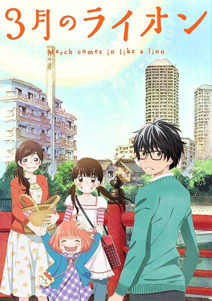 3-gatsu no Lion Sub Indo Batch Eps 1-22 Lengkap