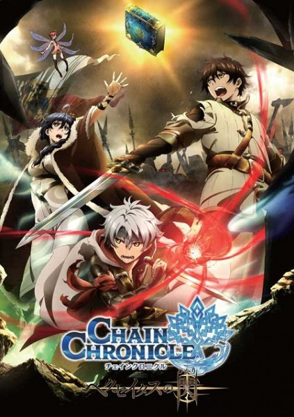 Chain Chronicle Haecceitas no Hikari Sub Indo Batch Eps 1-12 Lengkap