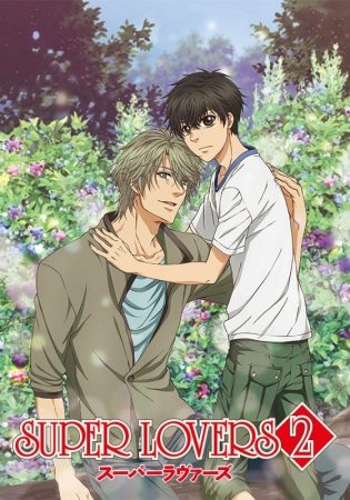 Super Lovers 2 Sub Indo Batch Eps 1-10 Lengkap