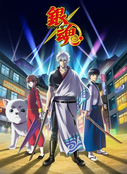 Gintama 2017 Sub Indo Batch Eps 1-12 Lengkap
