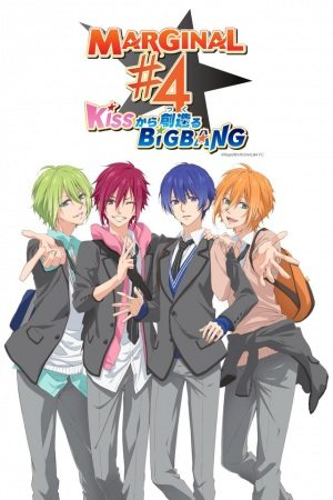 Marginal#4 Kiss kara Tsukuru Big Bang Sub Indo Batch Eps 1-12 Lengkap