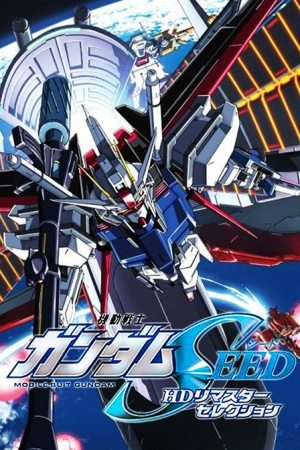Mobile Suit Gundam Seed Remastered Sub Indo Batch Eps 1-50 Lengkap
